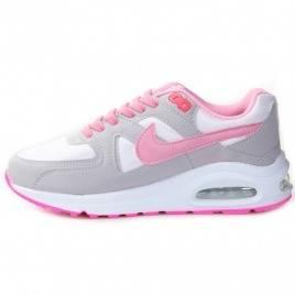 Nike Air Max Gris / rose