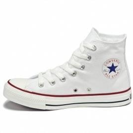 Converse Высокий верх темно-белый